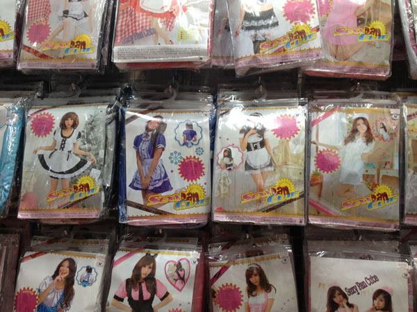 japanese-sexshop