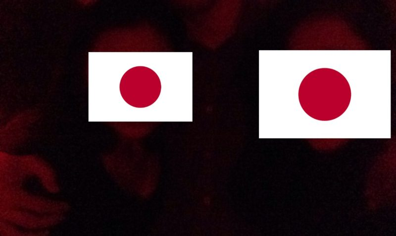japanese sex story